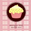 Royalty-Free Stock Vector Image: Cupcake design