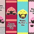 Stock Vector: Mother's Day banners