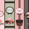 Cupcake banners — Stock Vector #2898791