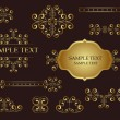 Royalty-Free Stock Imagen vectorial: Golden design elements