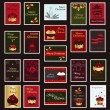 Set of Christmas postage stamps — Vettoriali Stock