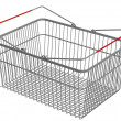 Shopping basket — Stock Photo #2758235