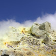 Vulcano volcano crater - Stock Photo