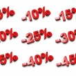 Stock Photo: 3D percent numbers - %