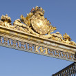 Golden gate-Versailles palace — Stock Photo