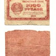Foto Stock: Old paper money
