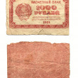 Old paper money — Stock fotografie #2808375