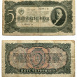Old paper money — Stok Fotoğraf #2808385