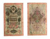 Old paper money — Stock Photo