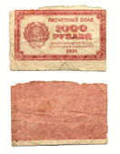 Old paper money — Stock Photo