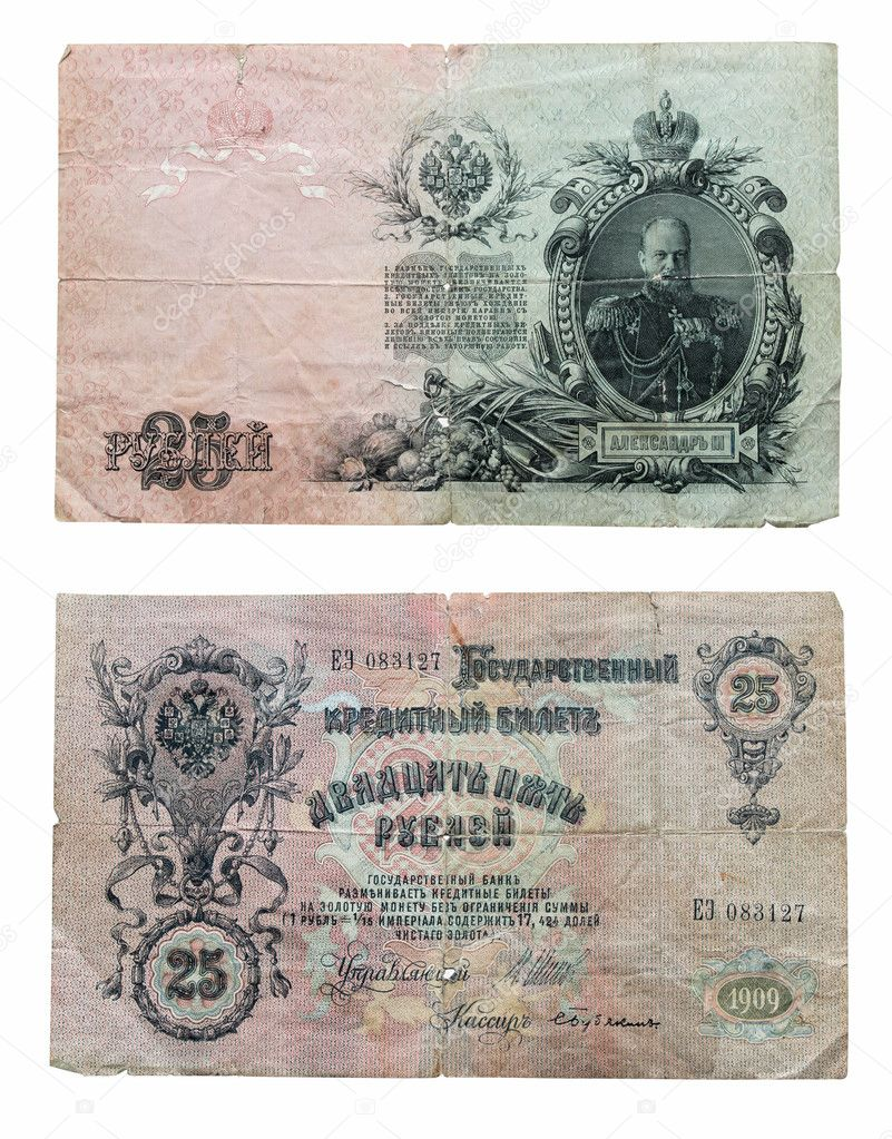 old paper money prices