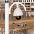 Surveillance Cameras Outdoors — Stock Photo