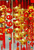 Presente chinês — Foto Stock
