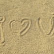"""I Love you"" in the sand — Stok fotoğraf #3089244"