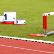 Royalty-Free Stock Photo: Track lanes, winner\'s podium