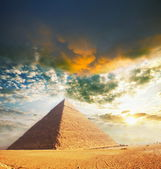Pyramid — Stock Photo