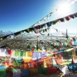 Tibetilandscape — Stock Photo #3034644