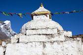 Stupa — Stock Photo