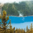 Canadilake — Stock Photo #3792540