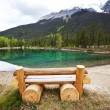 Stock Photo: Lake in Canada