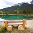 Lake in the Canada — Stock Photo
