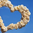 Wedding heart — Stock Photo #3828341
