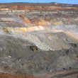 Panorama of an open-cast mine — Stock Photo #2897927