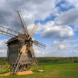 Wooden windmill - Stock Photo