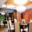 Dining room — Foto Stock #2716814