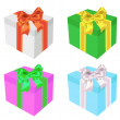 Celebratory boxes with bows — Stock Vector