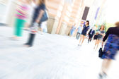 Hurrying on street. Abstract picture. — Stock Photo