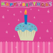 Birthday cupcake — Stock Vector #3205388