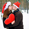 Stock Photo: Santcouple