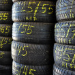 Royalty-Free Stock Photo: Car tires