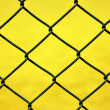 Stock Photo: Fence