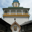 Stock Photo: Pskovo-Pechersky Dormition Monastery