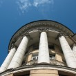 Bottom view on the corner rotunda. — Stock Photo
