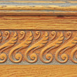 Detail of wooden door. Thread - Stock Photo