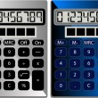 Standard Calculator — Stockvectorbeeld