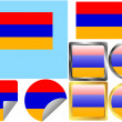 Flag Set Armenia — Stock Vector