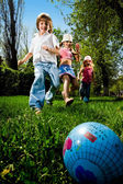 Children with ball — Stock Photo