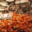 Stock Photo: Seafoods