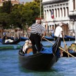 On gondolas - Stock Photo
