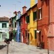 Multi-coloured houses - Foto Stock