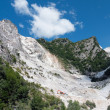Stock Photo: Apuane alps - Italy