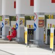Gas station — Stockfoto #3122216