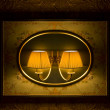 Stock Photo: Vintage night lamp