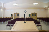 Conference auditorium — Stock Photo