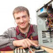 Computer support engineer - Stock Photo