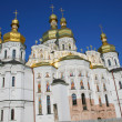 Orthodox Christian Temple of Kiev Pechersk Lavra - Stock Photo